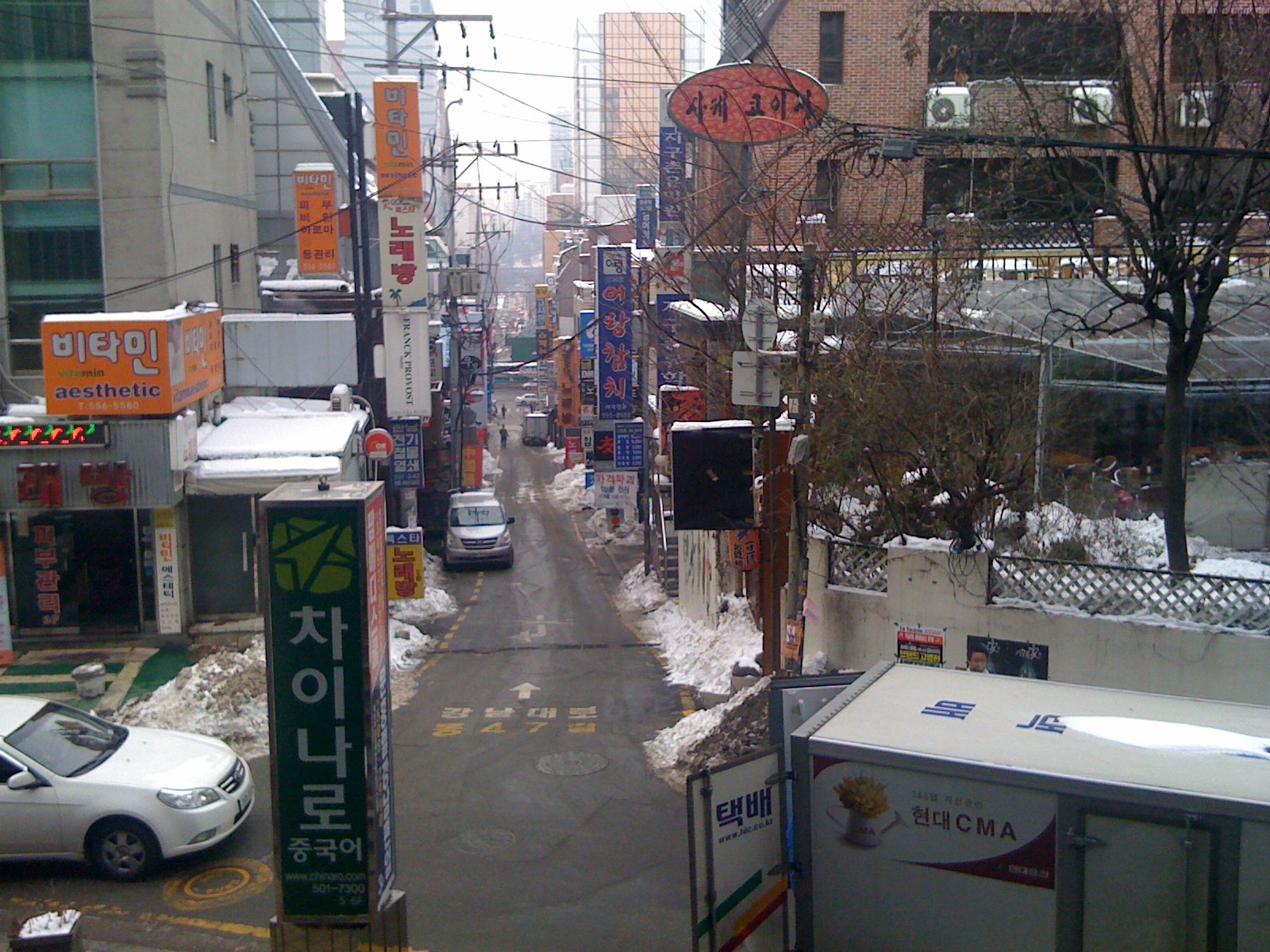 snowy street outside of Korea Leadership Center